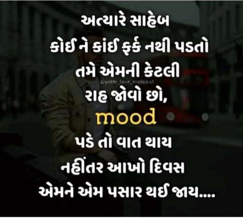 Post by Hardik Rajput on 16-Sep-2019 08:47am