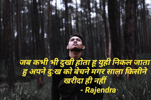 Post by Rajendra dabhi on 16-Sep-2019 08:49am