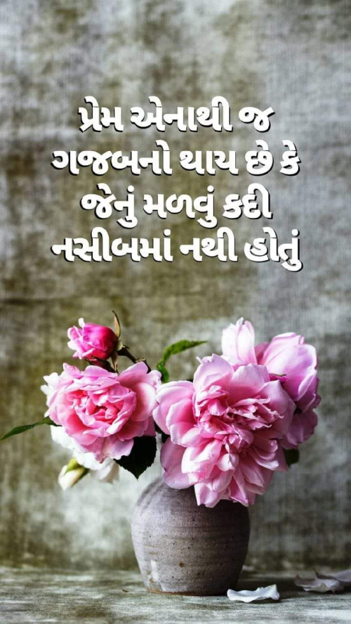 Post by Bhavna Parmar on 16-Sep-2019 08:50am