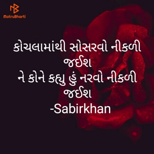 Post by SABIRKHAN on 16-Sep-2019 08:58am