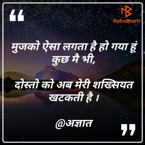 Post by Er Bhargav Joshi on 16-Sep-2019 08:59am