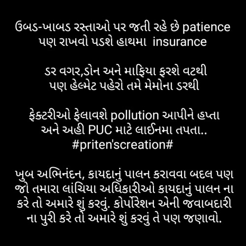 Post by Priten K Shah on 16-Sep-2019 09:37am