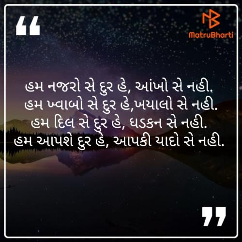 Post by Radhika Kandoriya on 16-Sep-2019 09:44am
