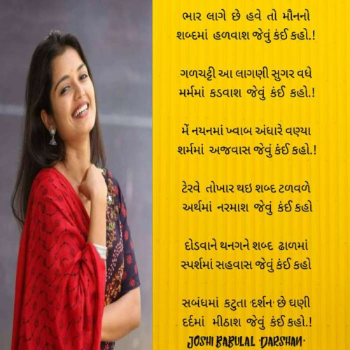 Post by Rinku Panchal on 16-Sep-2019 09:56am