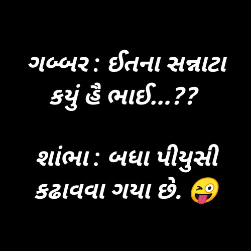 Post by S Chauhan on 16-Sep-2019 10:02am