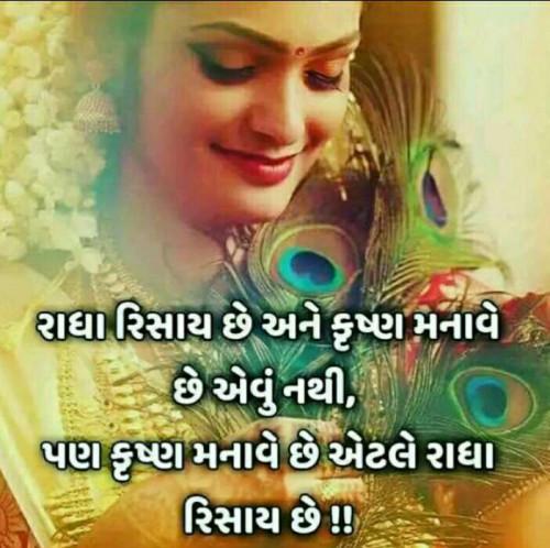 Post by vidya padvi on 16-Sep-2019 10:32am