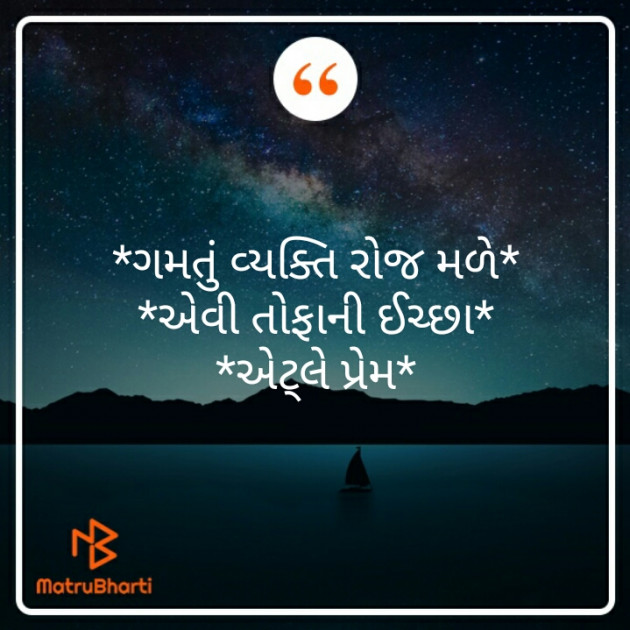 Post by Parul Chauhan on 16-Sep-2019 10:44am