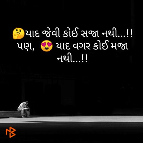 Gujarati Whatsapp-Status status by Parul Chauhan on 16-Sep-2019 10:46am | Matrubharti