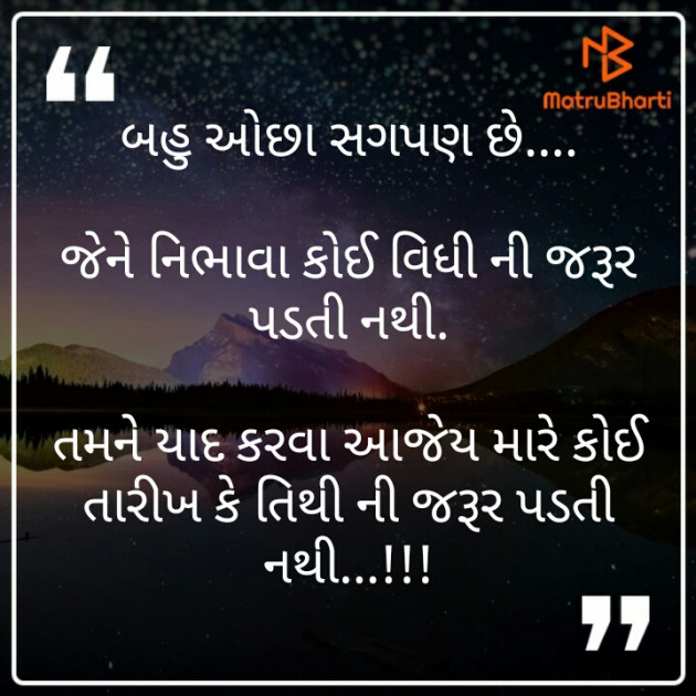 Post by Parul Chauhan on 16-Sep-2019 10:48am