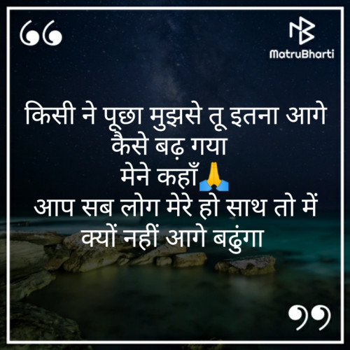 Post by Monty Khandelwal on 16-Sep-2019 10:56am