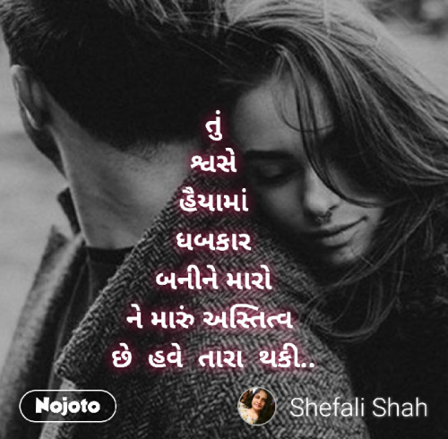 Post by Shefali on 16-Sep-2019 11:04am