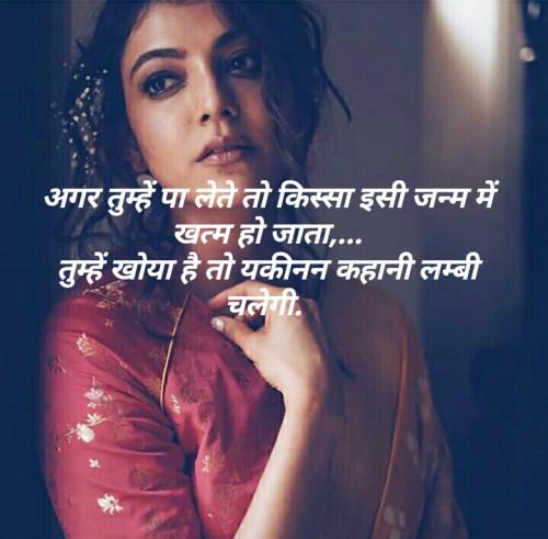 Post by vidya padvi on 16-Sep-2019 11:10am