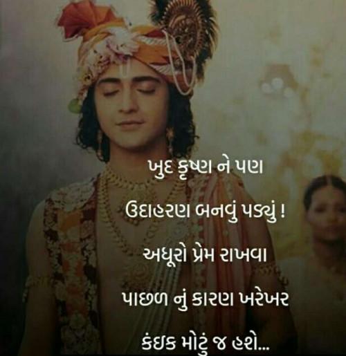 Post by vidya padvi on 16-Sep-2019 11:20am