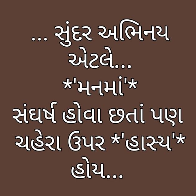 Post by Gadhadara Jayou on 16-Sep-2019 11:30am