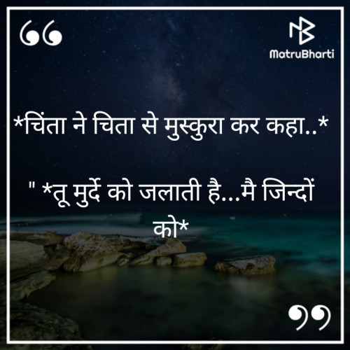 Post by Sangita Behal on 16-Sep-2019 11:43am