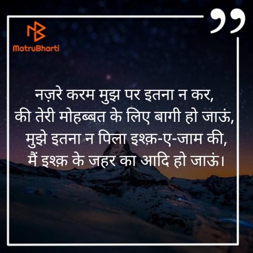 Post by Sandeep Patel on 16-Sep-2019 01:03pm
