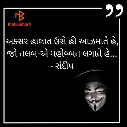 Post by Sandeep Patel on 16-Sep-2019 01:10pm