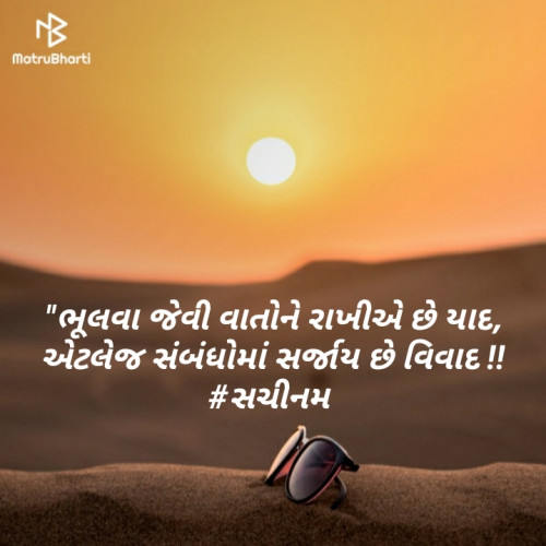 Post by Sachinam on 16-Sep-2019 02:17pm
