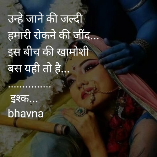 Post by Bhavna Parmar on 16-Sep-2019 02:26pm