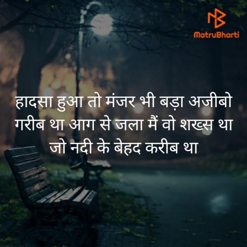 Post by Yuvraj Singh on 16-Sep-2019 12:21pm