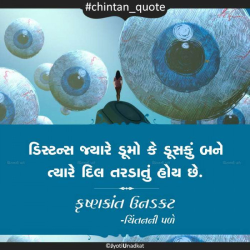 Post by Krishnkant Unadkat on 16-Sep-2019 03:26pm