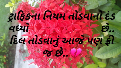 Post by Patel Amit on 16-Sep-2019 04:32pm