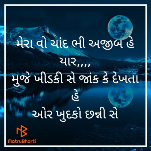Post by Hiren Sodham on 16-Sep-2019 04:55pm