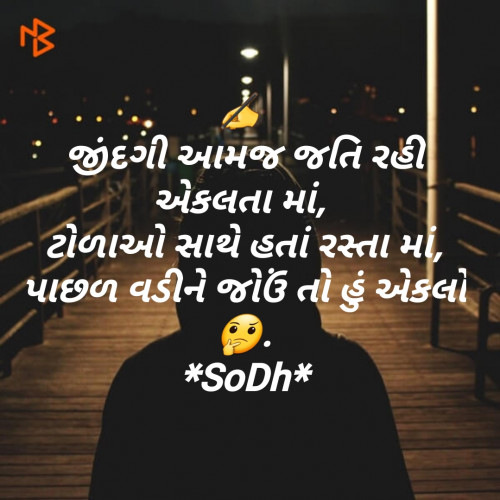 Post by Dhaval Patel SoDh on 16-Sep-2019 05:08pm