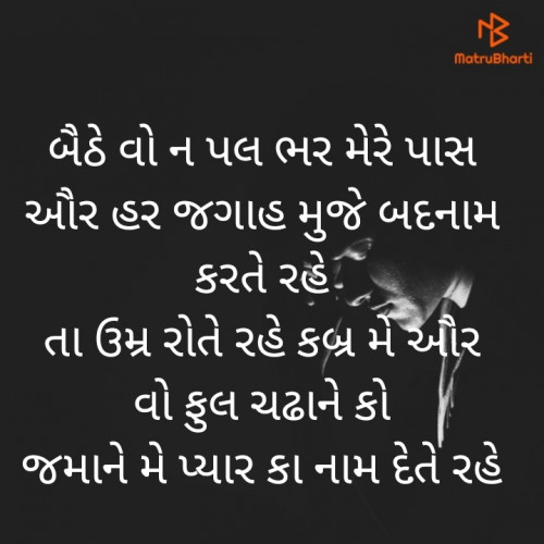 Post by Hiren Sodham on 16-Sep-2019 05:11pm