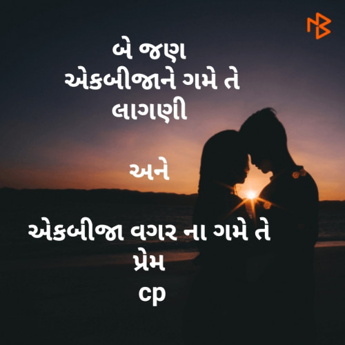 Post by NIRAJ on 16-Sep-2019 05:26pm