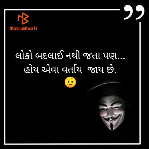 Post by Rutvik Kakadiya on 16-Sep-2019 06:25pm