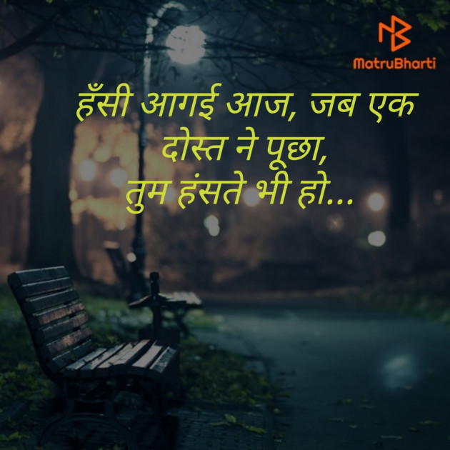 Post by Sarvesh Saxena on 16-Sep-2019 08:17pm
