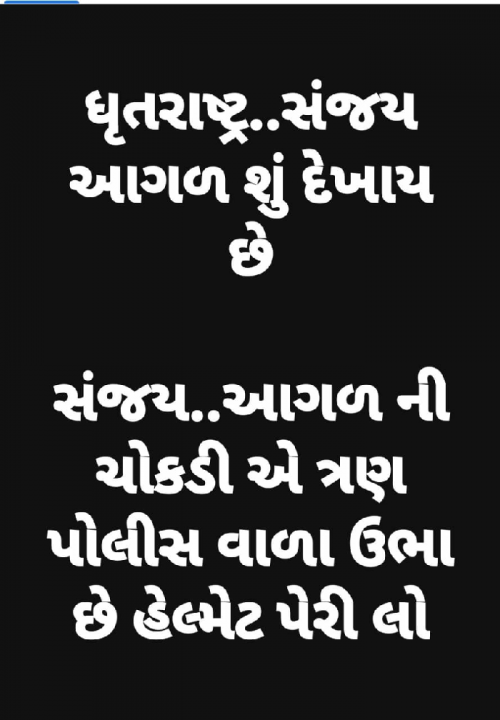 Post by Anal on 16-Sep-2019 08:29pm
