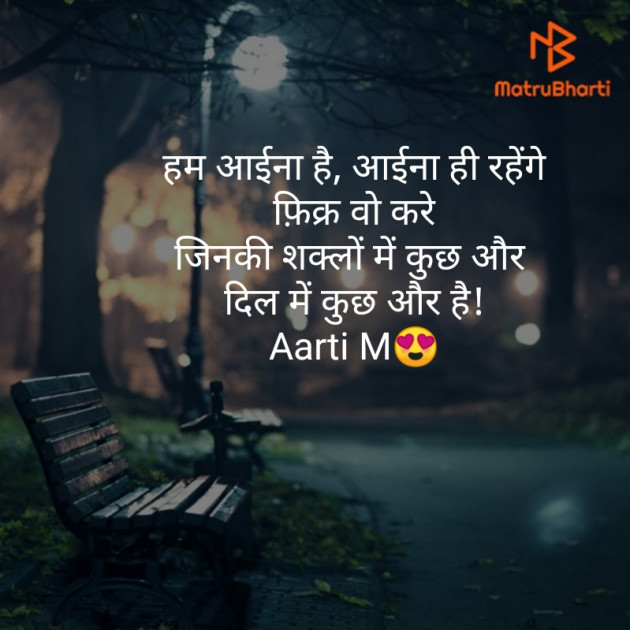 Post by Aarti Makwana on 16-Sep-2019 09:48pm