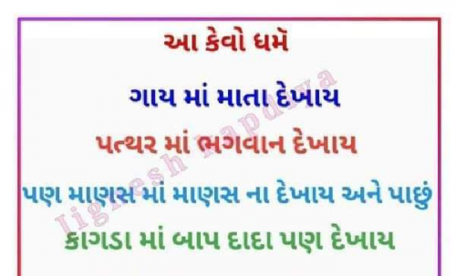 Post by Dilip Sinh Kathiya on 16-Sep-2019 09:51pm