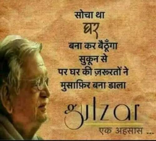 Post by Kishan Suryavanshi KS on 16-Sep-2019 10:09pm