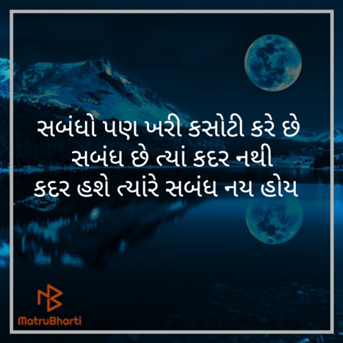 Post by Kothari Megha on 16-Sep-2019 10:50pm