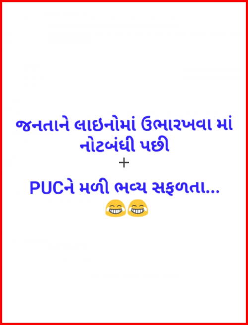 Post by asshok mehta on 16-Sep-2019 10:59pm