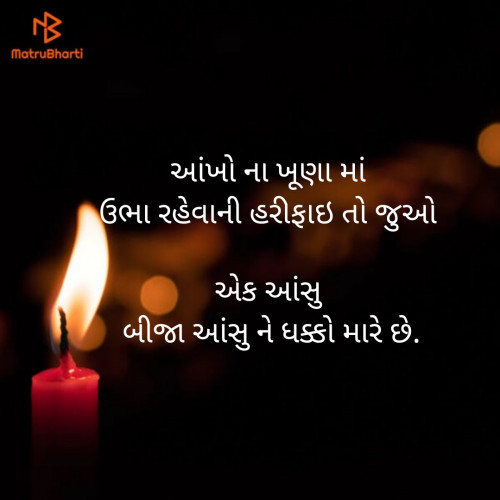 Post by Hir on 16-Sep-2019 11:02pm
