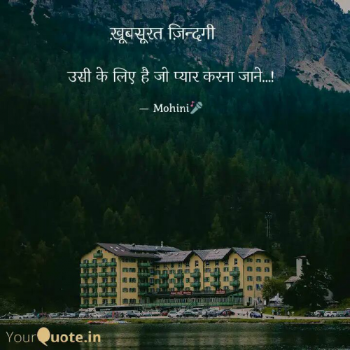 Post by Mohini on 16-Sep-2019 11:17pm
