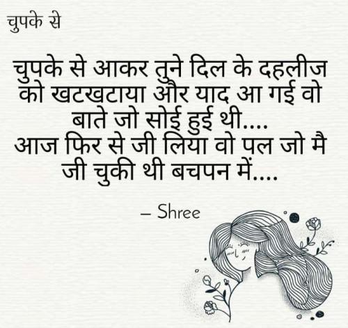 Post by Ripal Vyas on 17-Sep-2019 12:50am