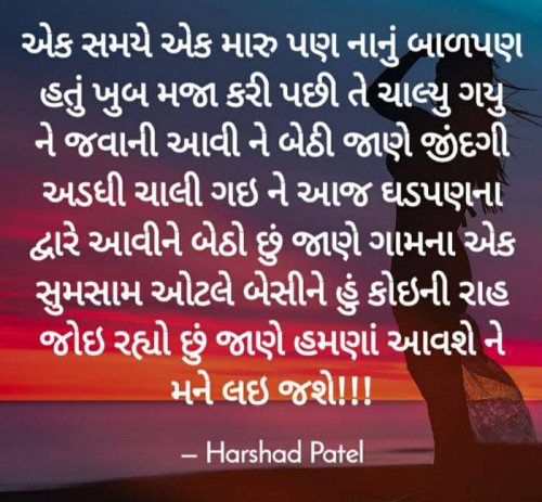 Post by Harshad A Patel on 17-Sep-2019 05:50am