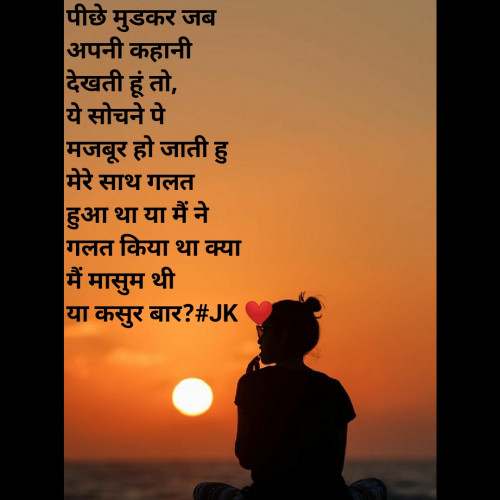 Post by Krina on 17-Sep-2019 06:13am