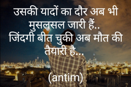 Post by Deepak Bundela Moulik on 17-Sep-2019 06:33am