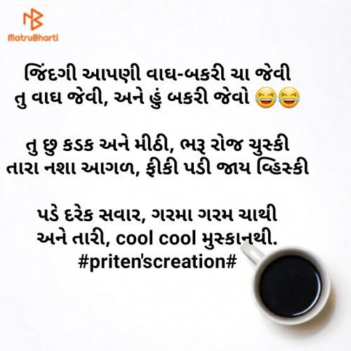 Post by Priten K Shah on 17-Sep-2019 07:40am