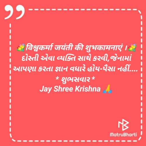 Post by S Chauhan on 17-Sep-2019 07:49am