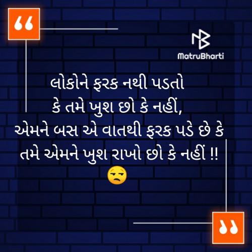 Post by Rutvik Kakadiya on 17-Sep-2019 08:18am