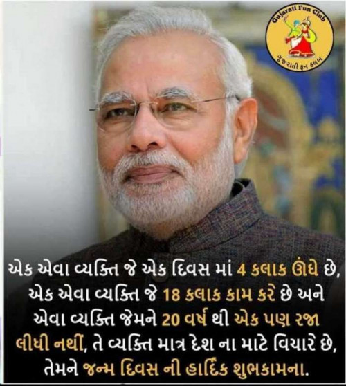 Post by Hardik Rajput on 17-Sep-2019 08:38am