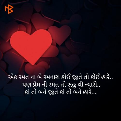 Post by Radhika Kandoriya on 17-Sep-2019 08:49am