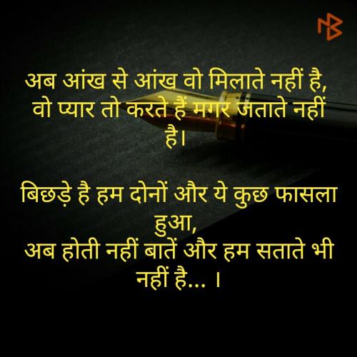 Post by Shweta Parmar on 17-Sep-2019 09:16am